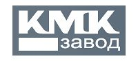 КМК завод