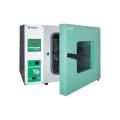 Сушильный шкаф ЭКРОС ES-4610 с принудительной конвекцией воздуха