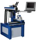 Многофункциональный лазерный комплекс LRS-300 PRO