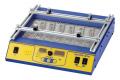 Инфракрасный предварительный нагреватель Hakko FR-870