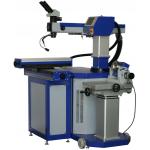 Универсальный автоматизированный лазерный комплекс LRS-150AU