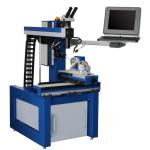 Многофункциональный лазерный комплекс LRS-150 PRO