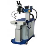 Лазерная технологическая установка LRS-100