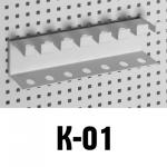 К-01 Для пинцетов и инструмента с тонкими ручками