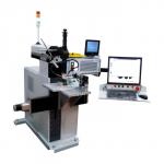 Лазерная машина МЛК4-015.150 компании «Лазеры и аппаратура»