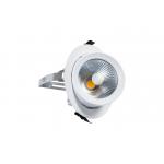 Светодиодный светильник SDSBET-LED-SPOT 43 вт